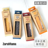 ZaraMamaザラママ4本セットポップアコブポップコーンPopcorn1本あたり972円※返品・交換不可