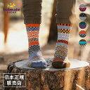 《メール便可 3足まで》solmate socks ソルメイトソックス ウール クルーソックス Wool Crew socks 靴下 アシンメトリー ソックス