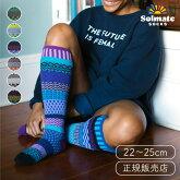 《メール便可2足まで》solmatesocksソルメイトソックスニーソックスKneesocks靴下アシンメトリーソックスアップサイクルサスティナブルサステナブル再生繊維エシカル