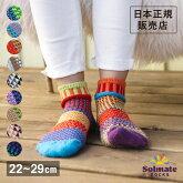 《メール便可3足まで》solmatesocksソルメイトソックスクォーターソックスQuartersocks靴下アシンメトリ—ソックス