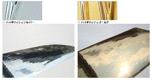 粘着シートドイツ製d-c-fix金銀ゴールドシルバー巾45cm×1m単位切り売り