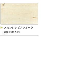 粘着シートドイツ製d-c-fix木目柄大理石柄白黒巾90cm×210cm