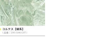 粘着シートドイツ製d-c-fix巾90cm×1m単位切り売り大理石柄