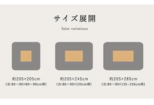 こたつ布団正方形掛け単品ベージュ約205×205cm