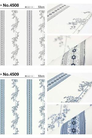 壁紙はがせる輸入壁紙スウェーデン製BORASTAPETERボラスタペーターAnno巾53cmx長さ10.05m花柄ストライプ全3色貼ってはがせる壁紙フリース壁紙はがせる壁紙賃貸diyおしゃれ北欧