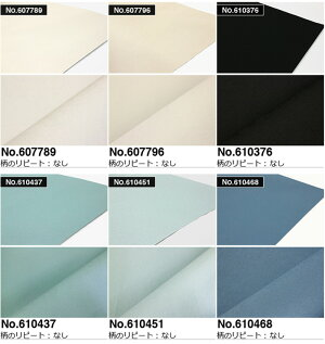 【国内在庫品】壁紙はがせる輸入壁紙ドイツ製raschラッシュ無地Gypso巾53cm×長さ10.05m無地プレーンカラー全12色