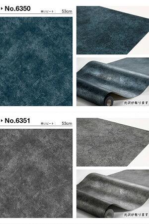 壁紙はがせる輸入壁紙スウェーデン製ENGBLAD&COエンブラッド&シーオーloungeluxe巾53cmx長さ10.05m光沢全3色貼ってはがせる壁紙フリース壁紙はがせる壁紙賃貸diyおしゃれ北欧