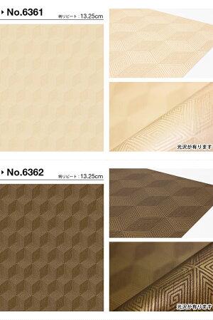 壁紙はがせる輸入壁紙スウェーデン製ENGBLAD&COエンブラッド&シーオーloungeluxe巾53cmx長さ10.05m光沢全4色貼ってはがせる壁紙フリース壁紙はがせる壁紙賃貸diyおしゃれ北欧