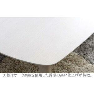 Sereno(セレノ)ローテーブルリビングテーブル(折り畳み式・棚付き・90cm幅)ホワイト/ブラウン