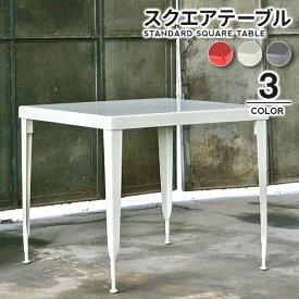 スクエアテーブル 【STANDARD SQUARE TABLE】 机 テーブル インテリア おしゃれ DULTON ダルトン
