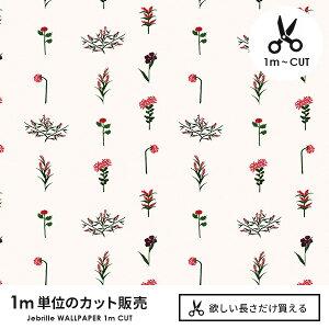 日本製フリースデジタルプリント壁紙JebrilleWallpaperF☆☆☆☆取得品ブーケ巾46cmx長さ1m単位のカット販売貼ってはがせる壁紙フリース壁紙不織布壁紙はがせる壁紙DIY壁紙はがせる賃貸壁紙花柄ガーリー