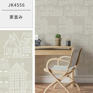 壁紙シールはがせる壁紙リメイクシート巾45cm×2.5mレンガ木目花北欧賃貸