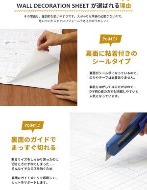壁紙の上から貼ってはがせる!簡単DIYシールWallDecorationSheet(MagicFix)巾49cm×長さ10m巻粘着シート壁紙シールはがせるタイル柄ホワイト/オレンジ