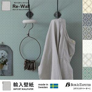 輸入壁紙スウェーデン製BORASTAPETERBeautifulTraditions巾53cmX長さ10.05m北欧フリース壁紙不織布壁紙はがせる壁紙DIY壁紙はがせる賃貸壁紙