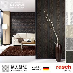 輸入壁紙ドイツ製rasch防火認定品/F☆☆☆☆ラッシュBrooklyn