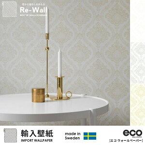 輸入壁紙スウェーデン製ecoWALLPAPERD巾53cmX長さ10.05m北欧フリース壁紙不織布壁紙はがせる壁紙DIY壁紙はがせる賃貸壁紙ダマスククラシック