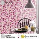 壁紙 はがせる 日本製 フリースデジタルプリント壁紙 Jebrille Wallpaper Flower Gerbera Pink Petite 巾46cmx長さ10m…