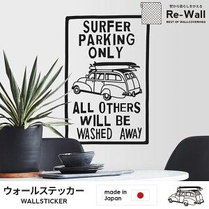 ウォールステッカーSURFWAGONJebrille(ジュブリー)ウォールステッカー壁デコシールシートサイズ44cm×60cmオシャレアンティーク