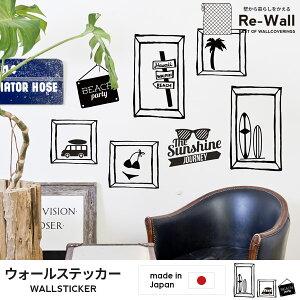 ウォールステッカーHAWAIIWAIKIKIBEACHJebrille(ジュブリー)ウォールステッカーフレームシリーズ壁デコシールシートサイズ44cm×60cm