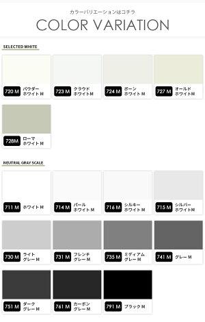カッティングシート中川ケミカルCS200【巾45cm×1m単位のカット販売(数量1で1m)】粘着シートキッチンリフォームシートリメイクシートインテリアシートリフォームシートdiy家具屋外白黒グレーマット