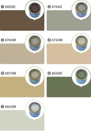 ペンキ水性ペンキ【Hip(ヒップ)】【0.9l(約4〜6平米分)】Neutral7色/全72色水性塗料水性ペンキ水性ペンキDIY塗料水性塗料DIY