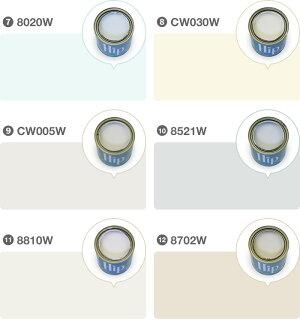 ペンキ水性ペンキ【Hip(ヒップ)】【0.9l(約4〜6平米分)】White12色/全72色水性塗料水性ペンキ水性ペンキDIY塗料水性塗料DIY