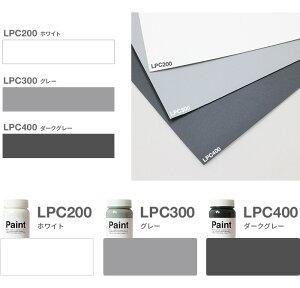 ペンキHipmini(ヒップミニ)200ml(約1平米分)Monotone3色/全39色モノトーン水性塗料水性ペンキ水性ペンキDIY塗料水性塗料DIY