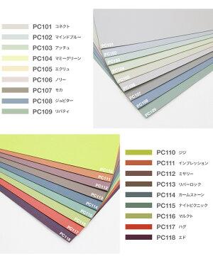 ペンキHipmini(ヒップミニ)200ml(約1平米分)PEACEcolor18色/全39色落ち着いたトーン水性塗料水性ペンキ水性ペンキDIY塗料水性塗料DIY