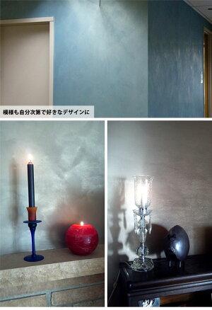 ペンキ水性ペンキ塗料水性塗料ペイントメタリック調【Moire0.9L】メタリックペイント壁紙壁DIY塗装リノベーションリフォーム532P17Sep16