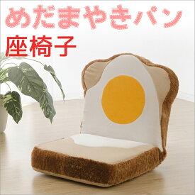 インテリア家具/雑貨 5位