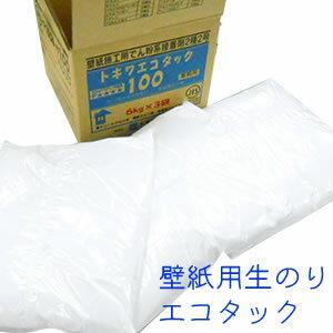 【壁紙施工道具】のりなし壁紙用生のり「トキワエコタック100」6kg×3袋セット