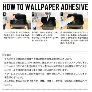 【壁紙施工道具】フリース壁紙用粉のりsuperfrescoeasyWallpaperPaste貼ってはがせる壁紙専用糊粉のりフレスコ