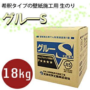 壁紙施工用生のり(でんぷん系接着剤)スーパーグルー96α18kg150平米〜180平米用矢沢化学工業