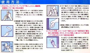 【壁紙施工道具】水性かべ紙シーラー2リットル(壁紙施工用下地調整剤)