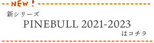 壁紙のりなしトキワパインブル2017-2020巾92cmx1m単位切り売り石目調コンクリート【壁紙以外の商品と同梱不可・数量1で1m】