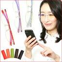 カラフルなPCリーディンググラス(PC老眼鏡)/ブルーライトを最大約50%カット/超軽量で羽のような掛け心地