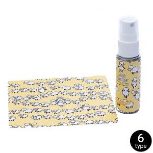 香り付きレンズクリーナー 30ml メガネ拭き セット 6種類の柄 マルチクリーナー かわいい おしゃれ レディース ノンアルコール 日本製