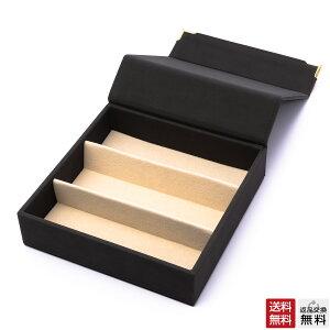 メガネ サングラス コレクションケース 3本収納ボックス ブラック BL