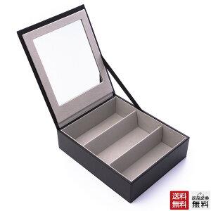 メガネ サングラス コレクションケース 鏡付き 3本収納ボックス ブラック BL