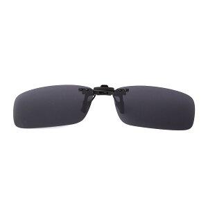 クリップオン式 偏光サングラス 様々なメガネにクリップオン 紫外線カット クリップ式 フチなしタイプ