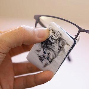 メガネ拭き 新しいコンパクト携帯クリーナー ポケットクリーナー 100%ドイツ製 マイクロファイバー メガネクロス 眼鏡拭き クロス レンズクリーナー サングラス アート イラスト
