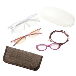 メガネ型ルーペ 使い分けセット ブルーライトカット老眼鏡 ペンダント型ルーペ 拡大鏡 1.6倍 フチなし老眼鏡 ブルーライトカット 紫外線カット ルーペは老眼鏡やメガネの上から使用可 メガ