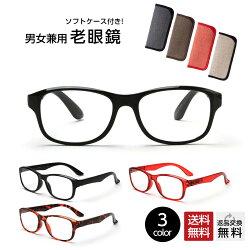 リーディンググラス(M-201)ブラック男女兼用老眼鏡