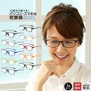 お得な3本セット 老眼鏡 ブルーライトカット43% 紫外線カット99% 超軽量 カラフルで楽しいパソコン・スマホ用老眼鏡 …