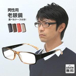 老眼鏡 おしゃれ メンズ 紫外線カット リーディンググラス(M-301)サンドイエロー 男性用 老眼鏡