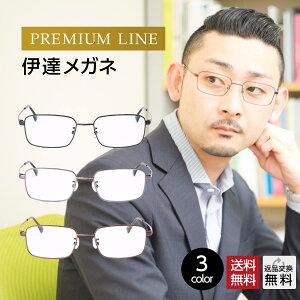 伊達メガネ 形状記憶フレーム ブルーライトカット38% 紫外線カット99% 男性用 メンズ おしゃれ かっこいい 高級モデル シンプル 細身 スクエア 薄型レンズ 薄型非球面レンズ 静電気防止 UV400