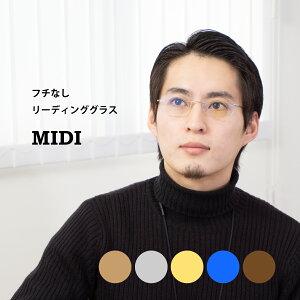 老眼鏡 フチなし ブルーライトカット 紫外線カット おしゃれ メンズ 男性用 リーディンググラス シニアグラス パソコン用メガネ PCメガネ UV400 超軽量 全5色