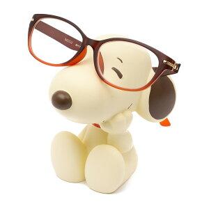 スヌーピーのかわいい眼鏡置き 両面テープ付きなので車でも飾れる メガネスタンド スヌーピー セピア