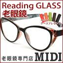 老眼鏡 女性 おしゃれ リーディンググラス(M-103)ブラック&スモーキーブルー 女性用 老眼鏡