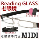 老眼鏡 男性 おしゃれ 折りたたみ 男性用 女性用 おしゃれ老眼鏡 (M-205)シルバー&ブラック